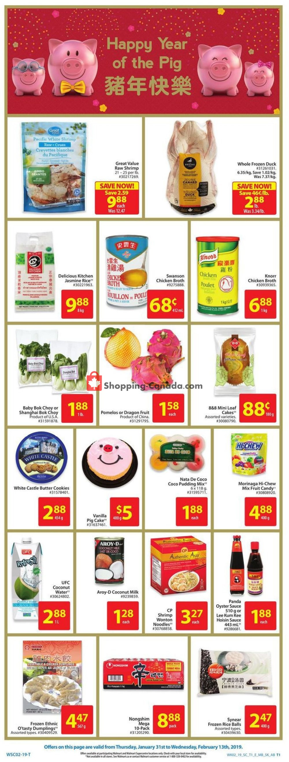 Flyer Walmart Canada - from Thursday January 31, 2019 to Wednesday February 6, 2019