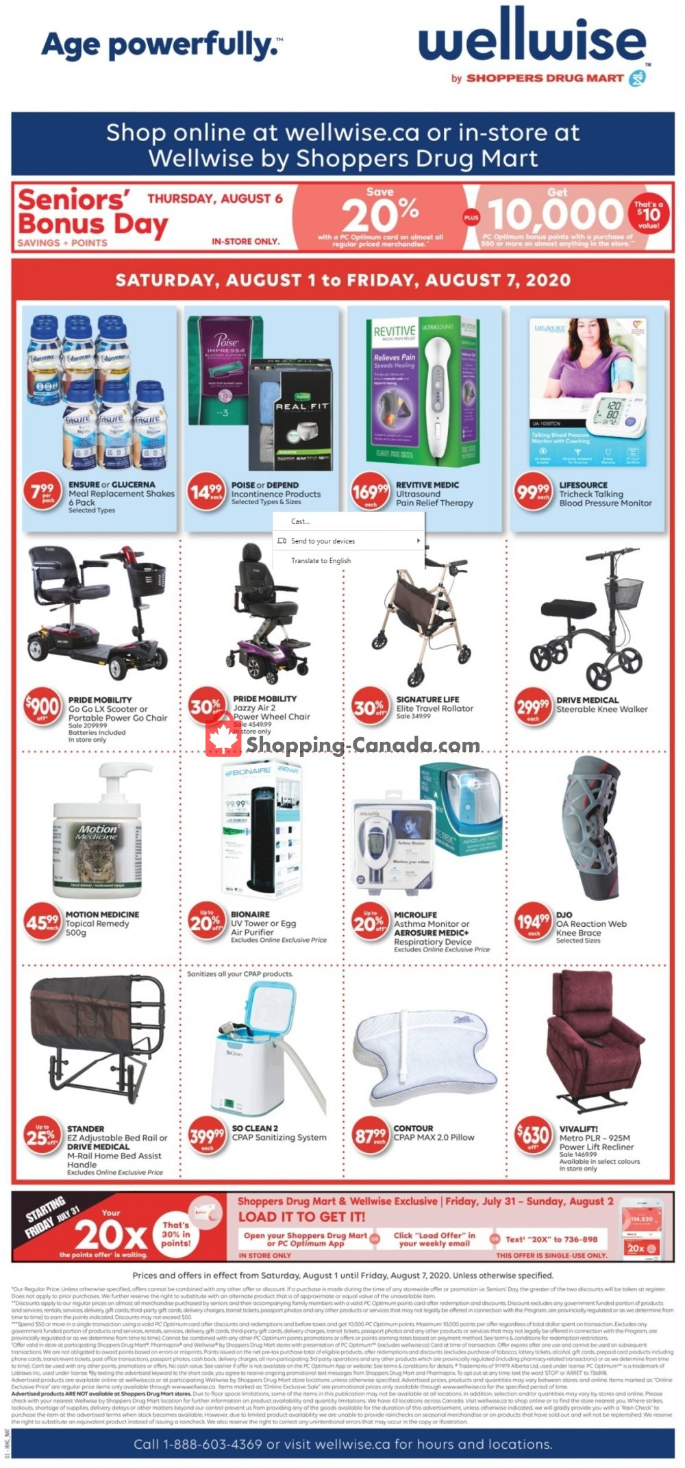Flyer WellWise by Shoppers Drug Mart Canada - from Saturday August 1, 2020 to Friday August 7, 2020