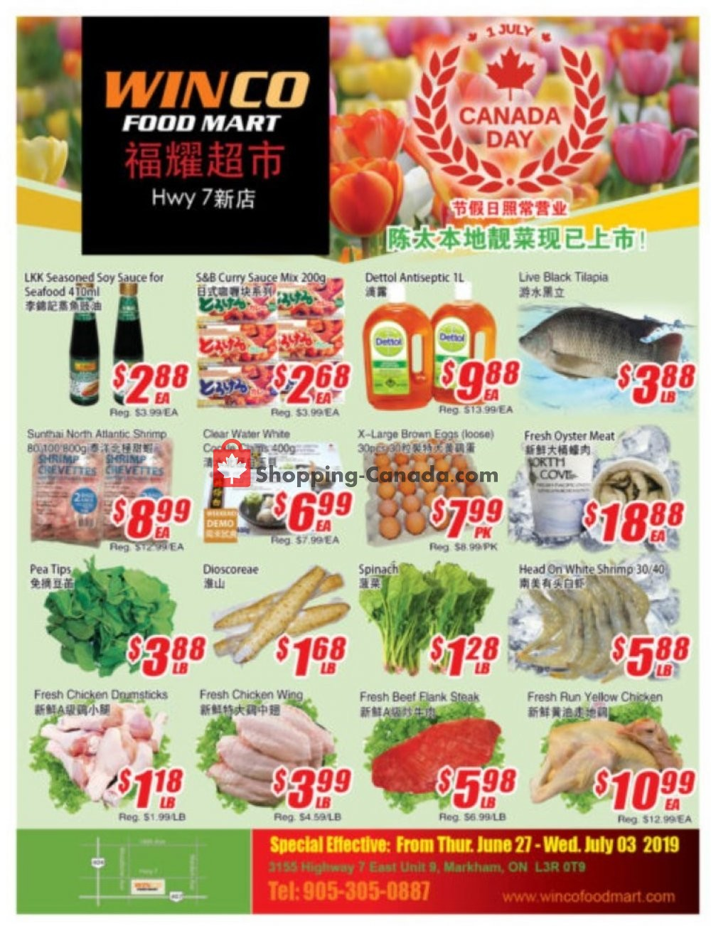 Flyer WinCo Food Mart Canada - from Thursday June 27, 2019 to Wednesday July 3, 2019