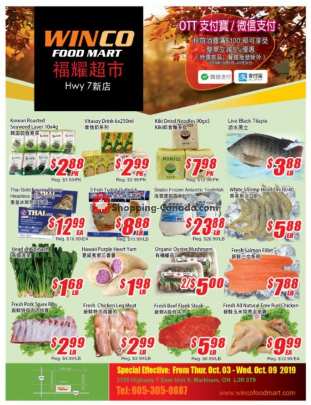Flyer WinCo Food Mart Canada - from Thursday October 3, 2019 to Wednesday October 9, 2019