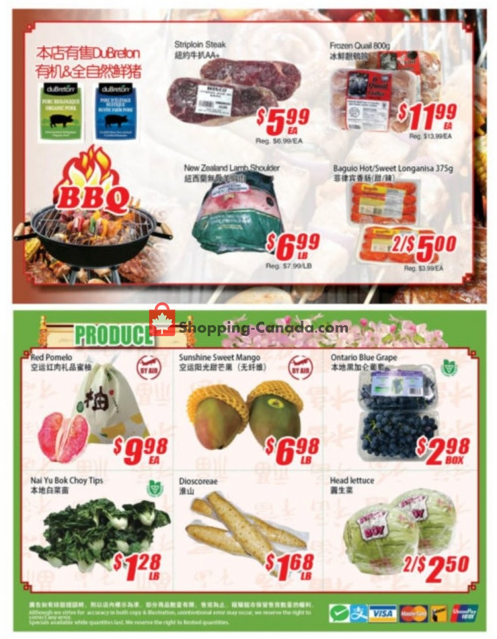 Flyer WinCo Food Mart Canada - from Thursday September 5, 2019 to Wednesday September 11, 2019