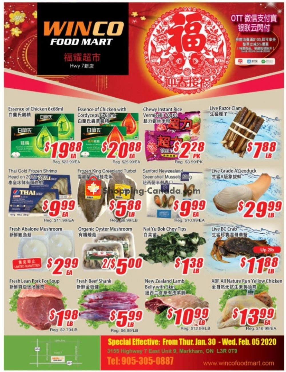 Flyer WinCo Food Mart Canada - from Thursday January 30, 2020 to Wednesday February 5, 2020