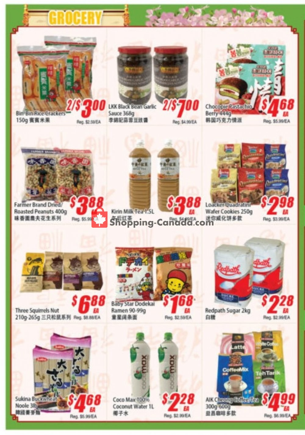 Flyer WinCo Food Mart Canada - from Thursday July 11, 2019 to Wednesday July 17, 2019