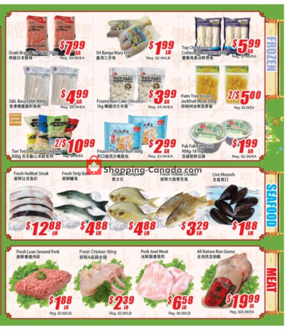Flyer WinCo Food Mart Canada - from Thursday July 18, 2019 to Wednesday July 24, 2019