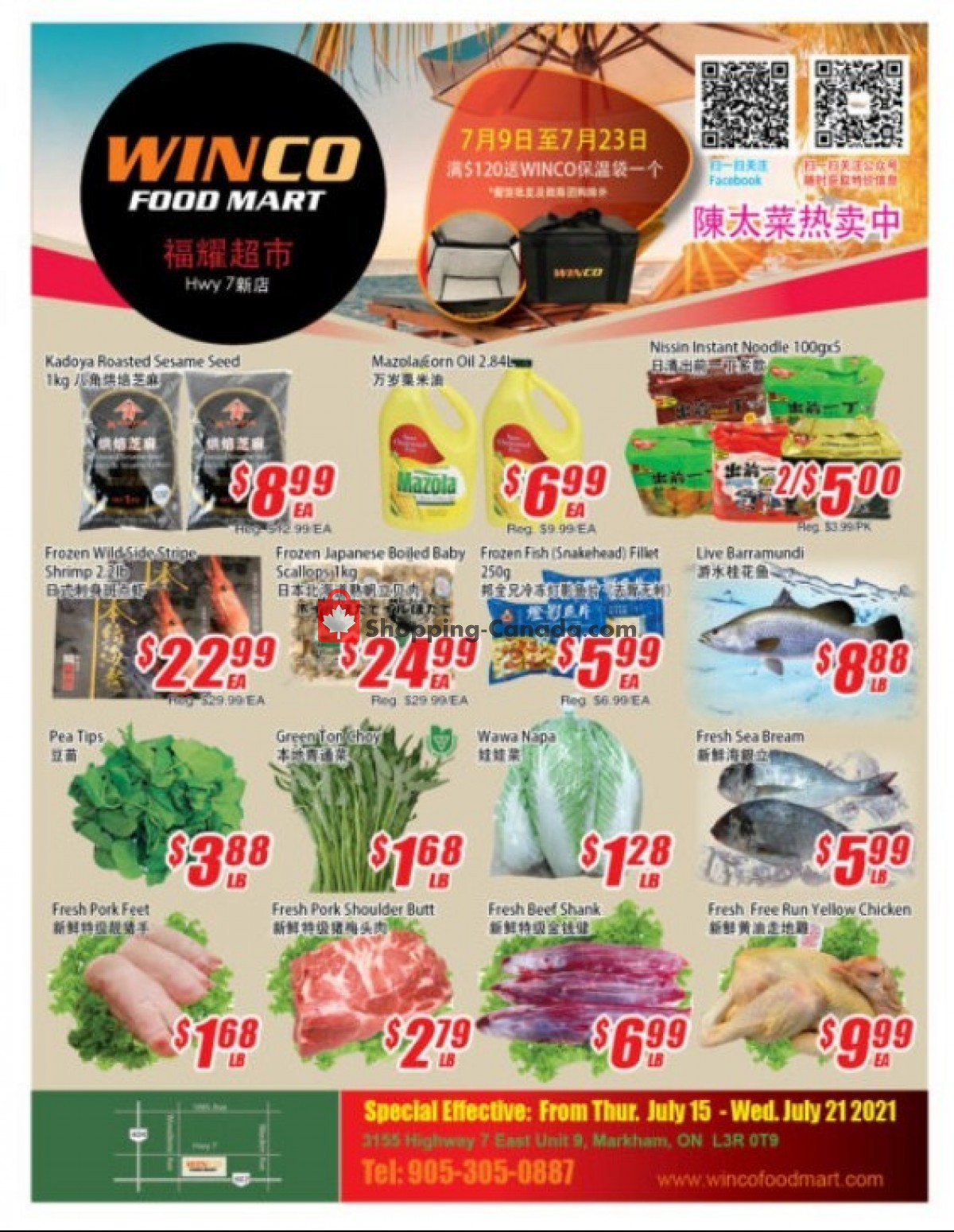 Flyer WinCo Food Mart Canada - from Thursday July 15, 2021 to Wednesday July 21, 2021