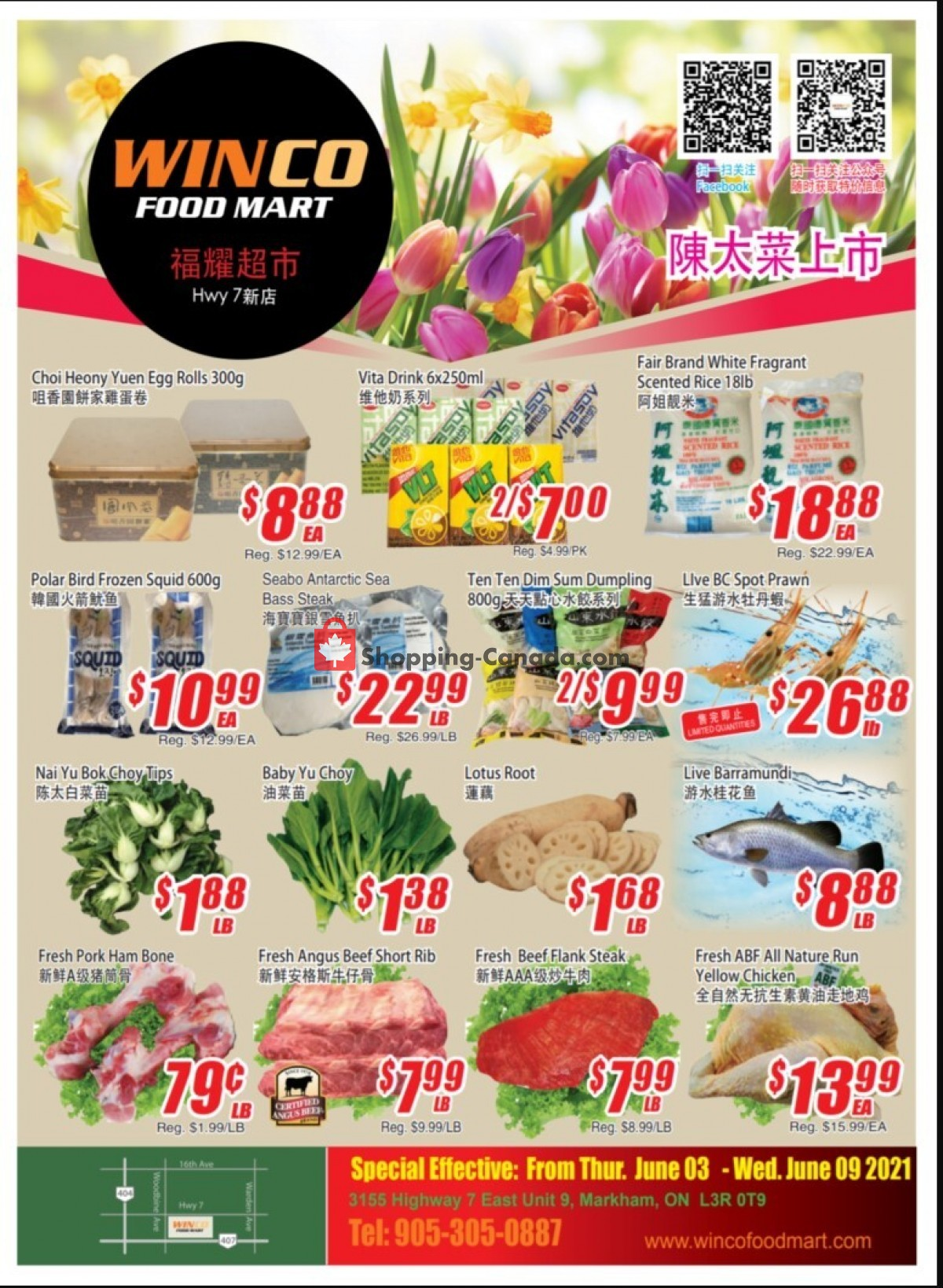 Flyer WinCo Food Mart Canada - from Thursday June 3, 2021 to Wednesday June 9, 2021