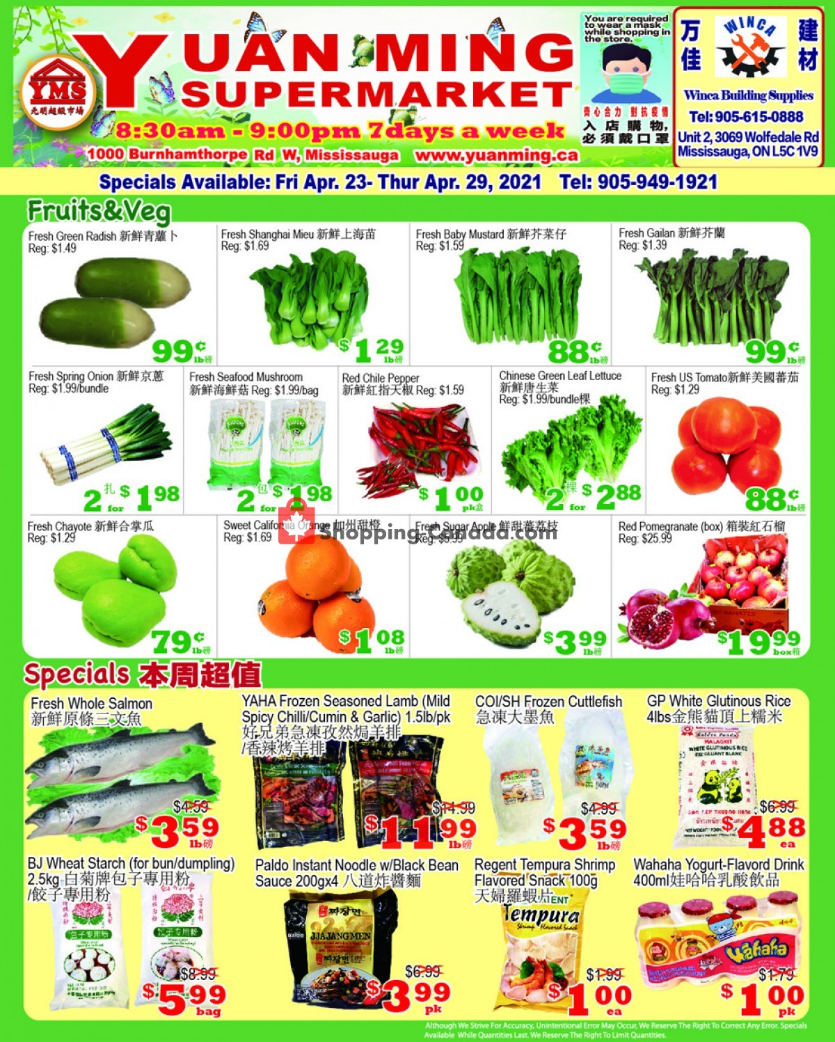 Flyer Yuan Ming Supermarket Canada - from Friday April 23, 2021 to Thursday April 29, 2021