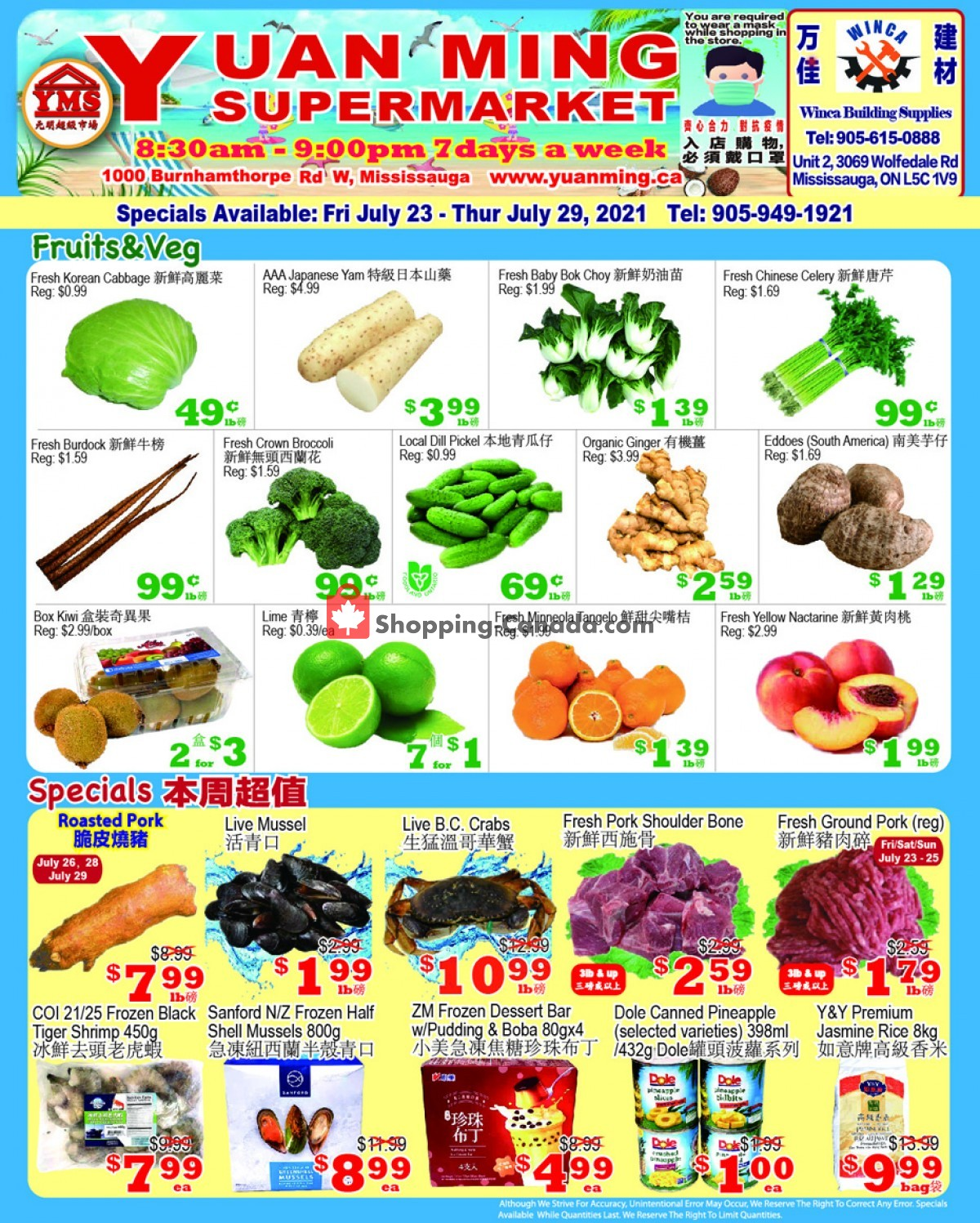 Flyer Yuan Ming Supermarket Canada - from Friday July 23, 2021 to Thursday July 29, 2021