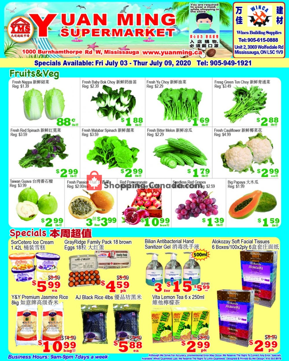 Flyer Yuan Ming Supermarket Canada - from Friday July 3, 2020 to Thursday July 9, 2020
