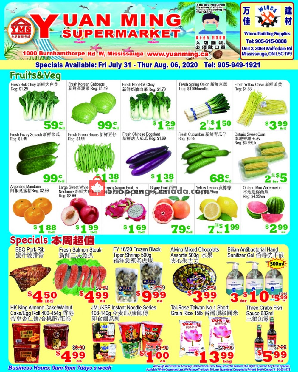 Flyer Yuan Ming Supermarket Canada - from Friday July 31, 2020 to Thursday August 6, 2020
