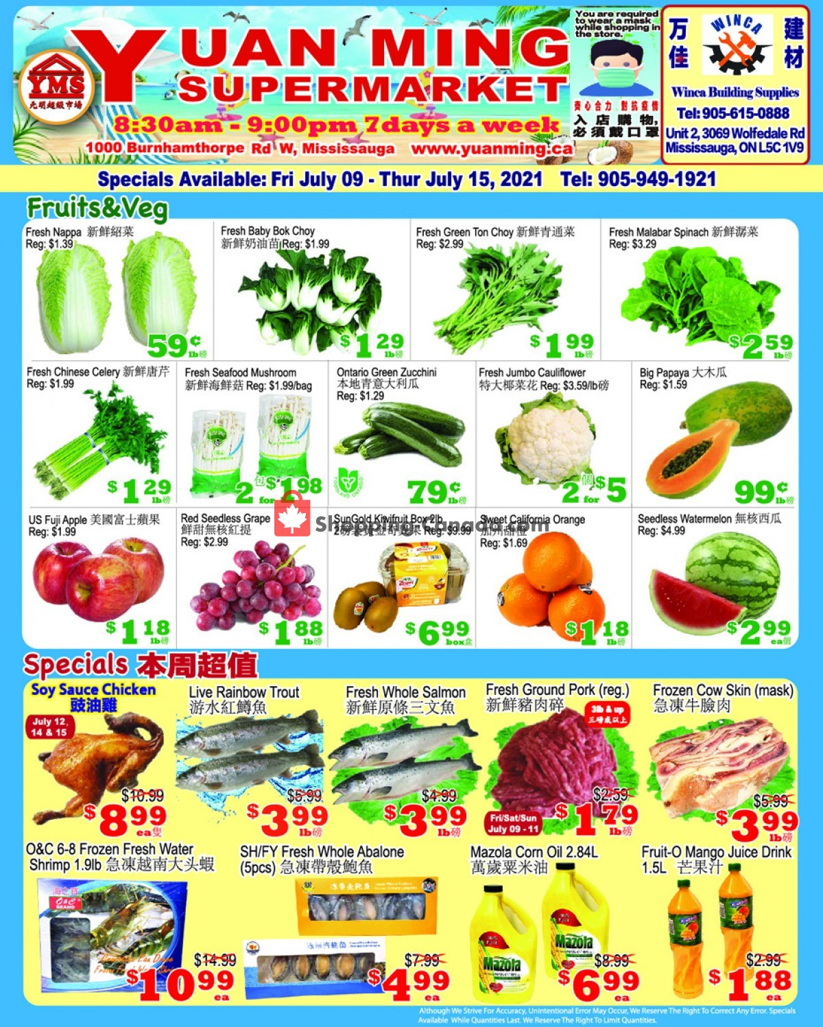 Flyer Yuan Ming Supermarket Canada - from Friday July 9, 2021 to Thursday July 15, 2021