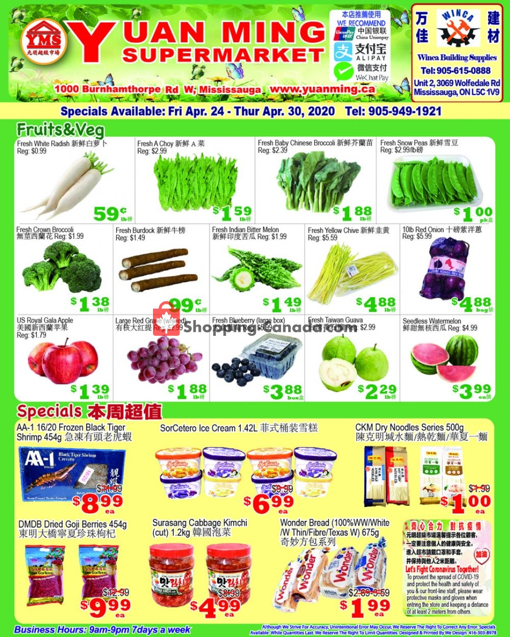 Flyer Yuan Ming Supermarket Canada - from Friday April 24, 2020 to Thursday April 30, 2020