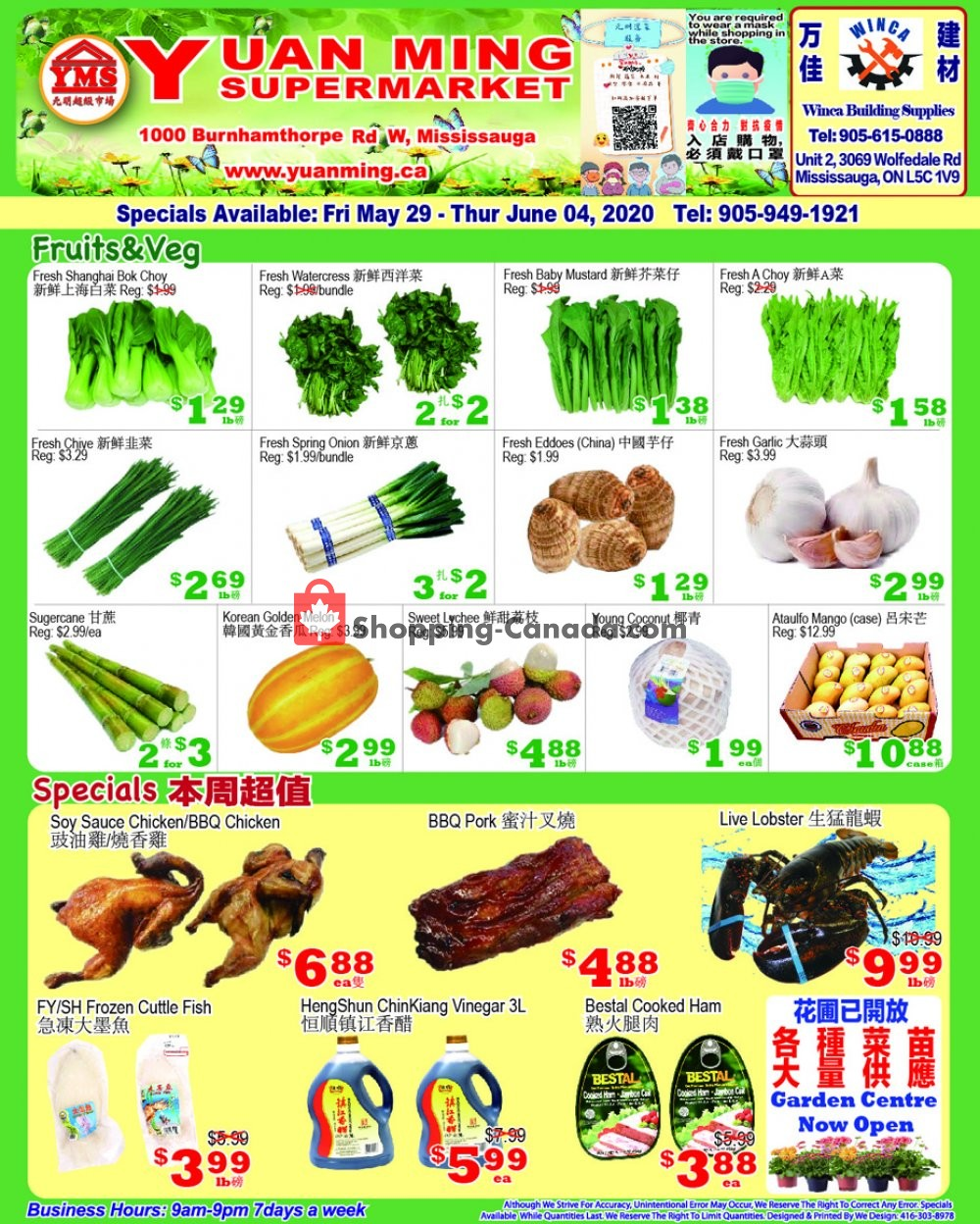 Flyer Yuan Ming Supermarket Canada - from Friday May 29, 2020 to Thursday June 4, 2020