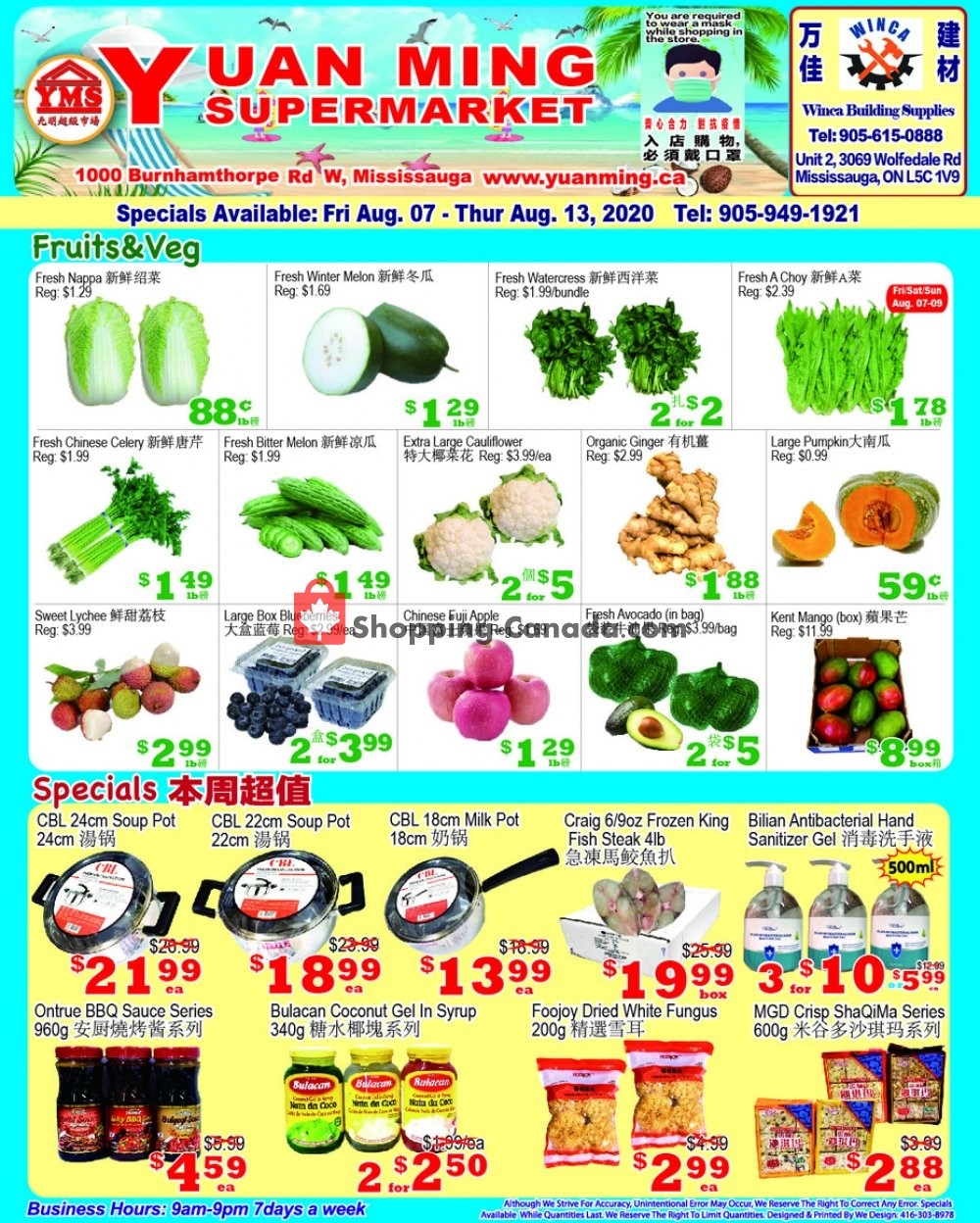 Flyer Yuan Ming Supermarket Canada - from Friday August 7, 2020 to Thursday August 13, 2020