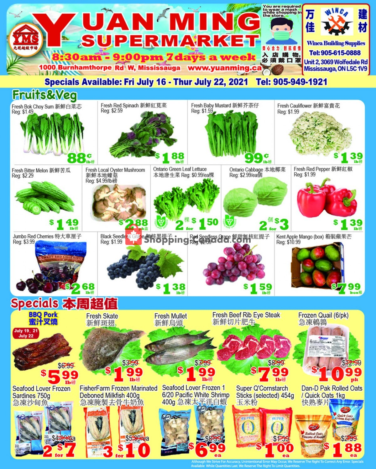Flyer Yuan Ming Supermarket Canada - from Friday July 16, 2021 to Thursday July 22, 2021