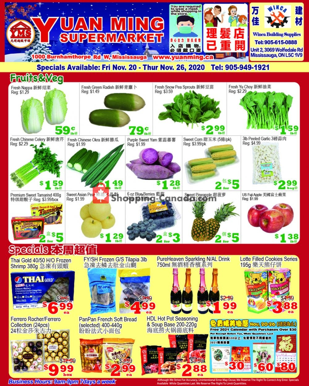 Flyer Yuan Ming Supermarket Canada - from Friday November 20, 2020 to Thursday November 26, 2020