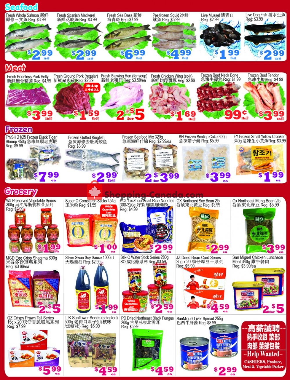 Flyer Yuan Ming Supermarket Canada - from Friday January 15, 2021 to Thursday January 21, 2021