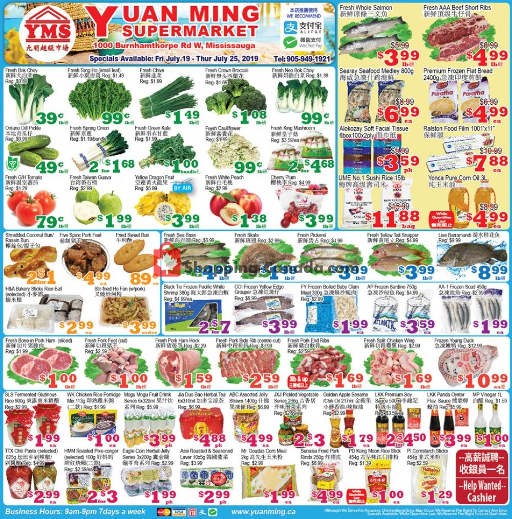 Flyer Yuan Ming Supermarket Canada - from Friday July 19, 2019 to Thursday July 25, 2019