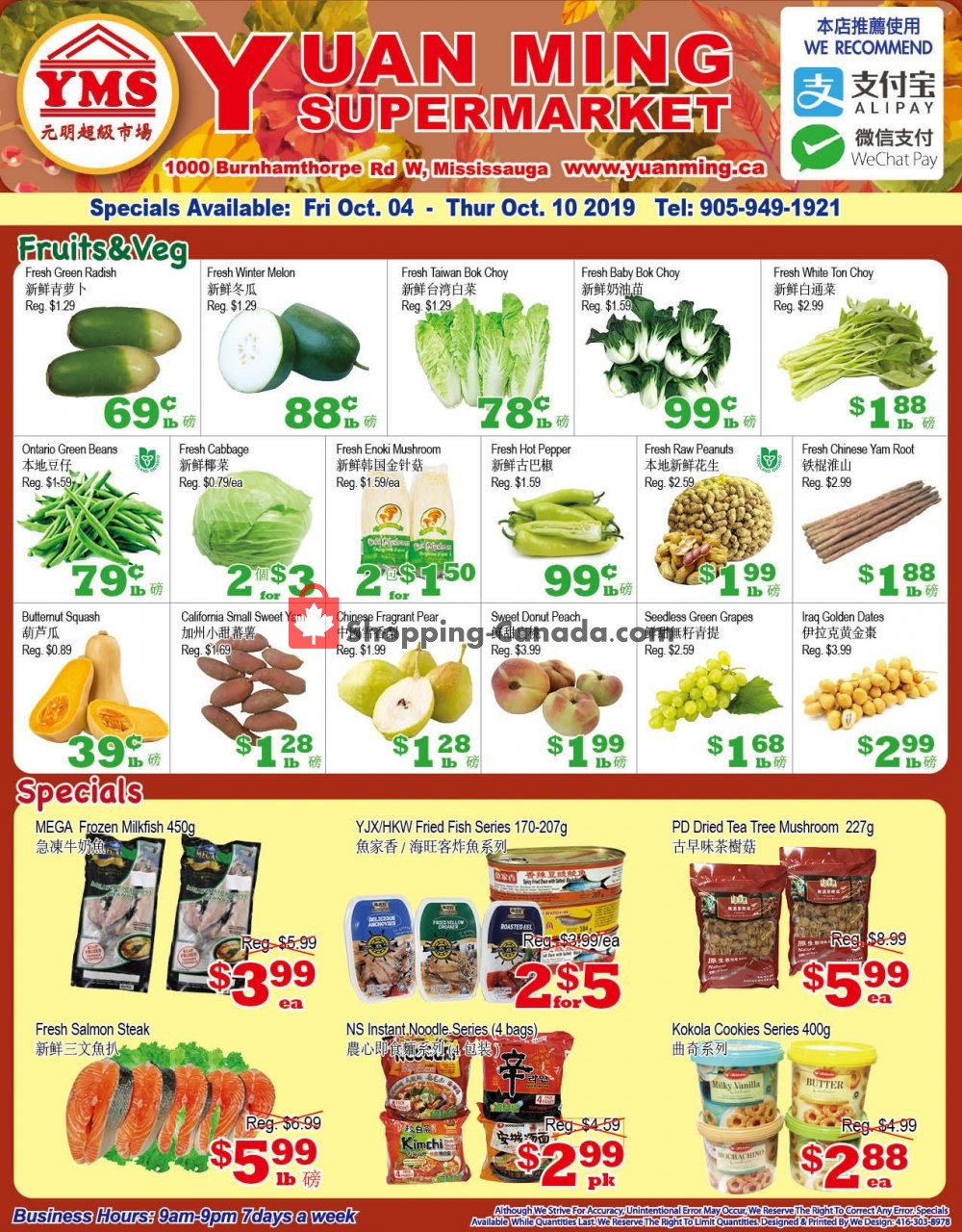 Flyer Yuan Ming Supermarket Canada - from Friday October 4, 2019 to Thursday October 10, 2019