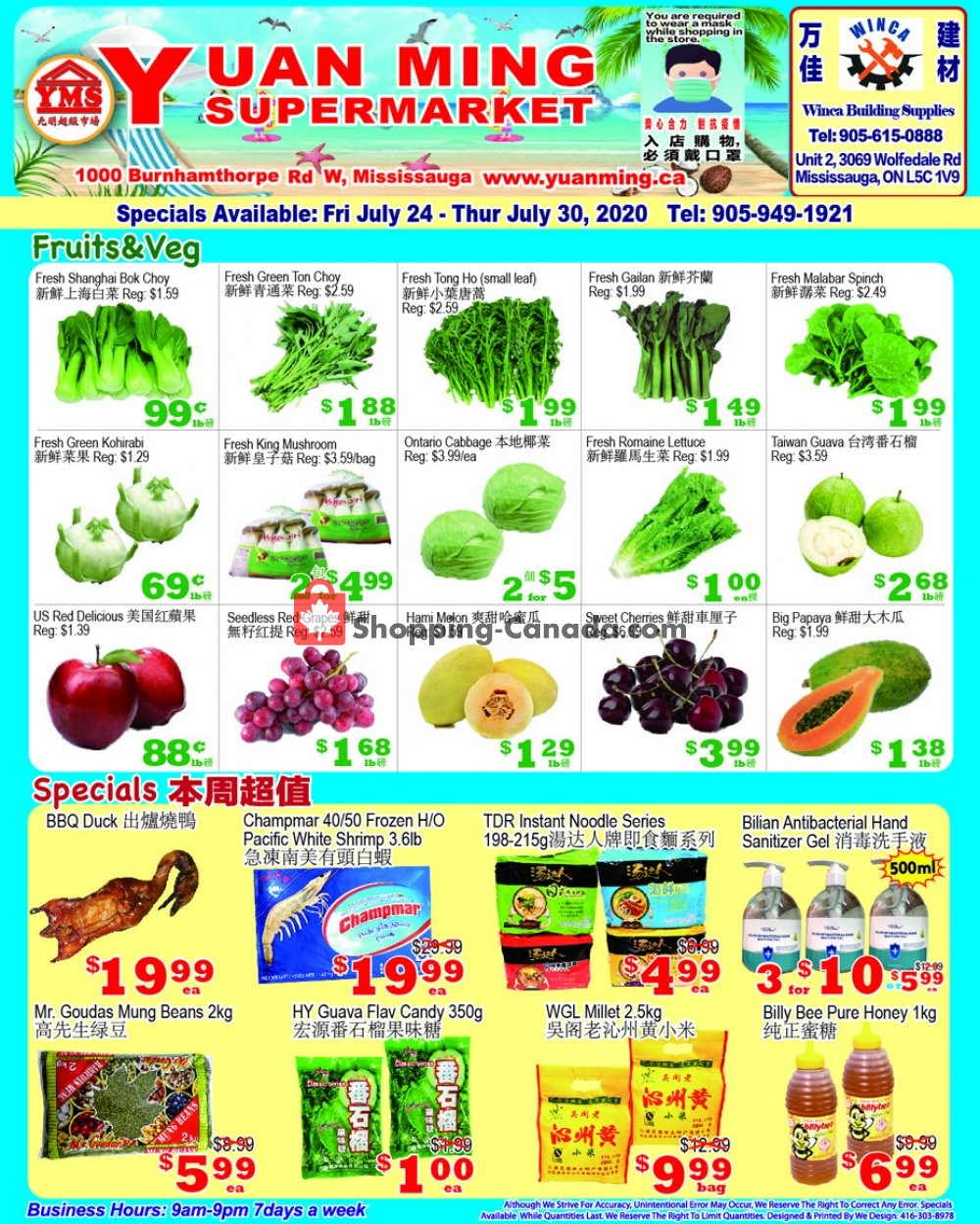 Flyer Yuan Ming Supermarket Canada - from Friday July 24, 2020 to Thursday July 30, 2020